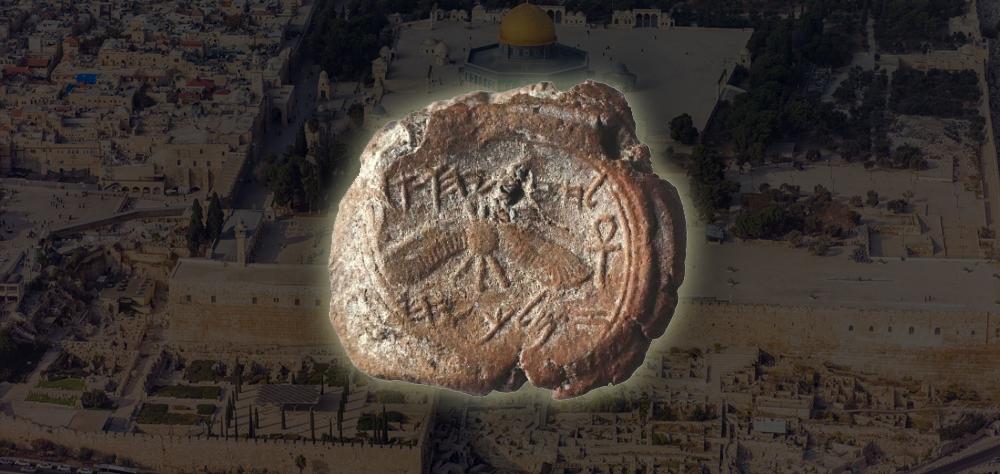 [hezekiah-seal]