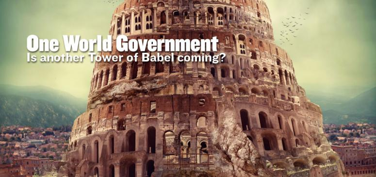 The Coming One-World Government! (July-Aug 2018)