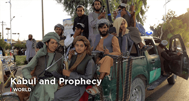 Article: Kabul and Prophecy